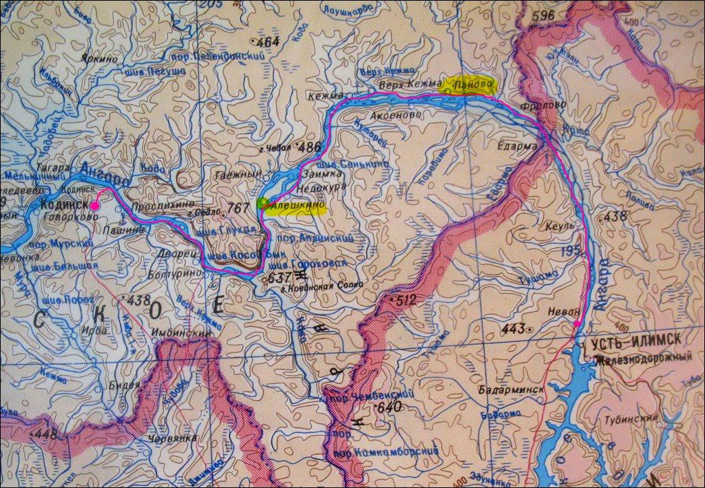 Где находится истоки реки ангары